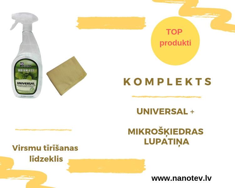 KOMPLEKTS- Pearl Universal 500ml + mikro šķiedras lupatiņa